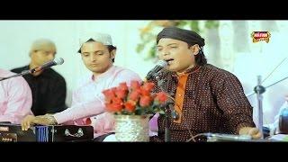 Zaman Zaqi Taji Qawwal - Kaho Ya Ali Ya Ali - Yeh Nazar Mery Peer Ki 2015
