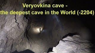 """2143"" 2-й фильм про пещеру Верёвкина. Veryovkina cave movie, about the deepest cave in the World"