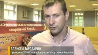 В Ярославле открылся зал греко-римской борьбы