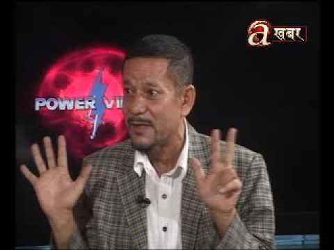 Power Views - Keshav Sthapit