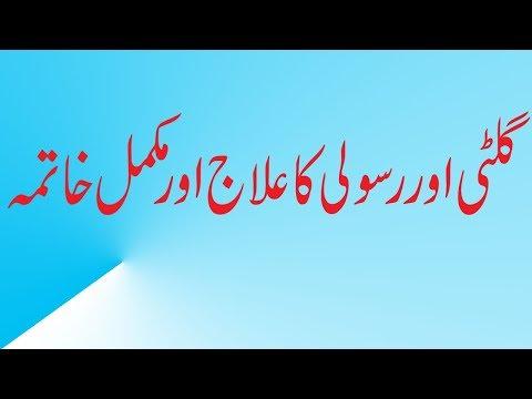 Ya Basito Ka Wazifa Amal In Urdu / wazaif ka encyclopedia from YouTube · Duration:  7 minutes 19 seconds