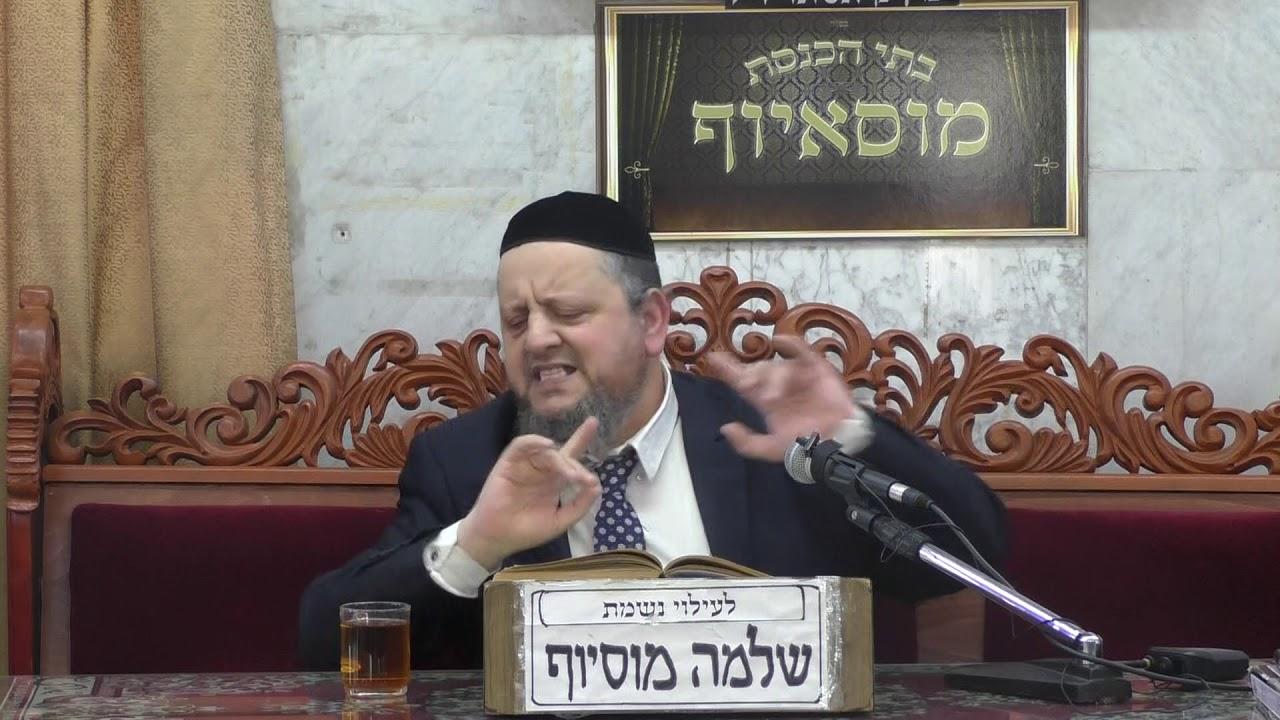 הרב עזריה כהן כבוד חכמים