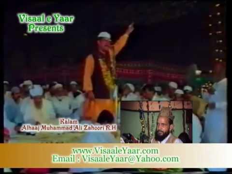 URDU NAAT(Har Roz Shab e Tanhai)SHABIR GONDAL.BY Visaal