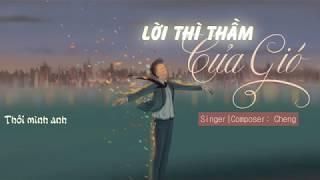 [Official Acoustic] Lời Thì Thầm Của Gió - Cheng