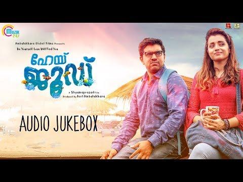 Hey Jude | Audio Jukebox | Nivin Pauly, Trisha | Ouseppachan, M Jayachandran, Gopi Sunder, Rahul Raj