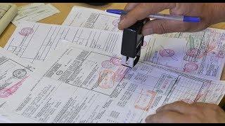 Документы которые нужны при постановке авто из США в мрео. Пакет таможенных документов.(, 2017-12-11T18:17:26.000Z)