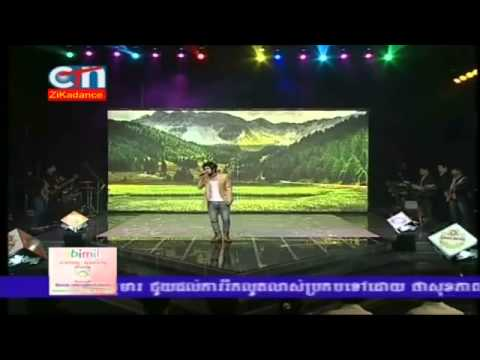 Khem live 2013   មិáž