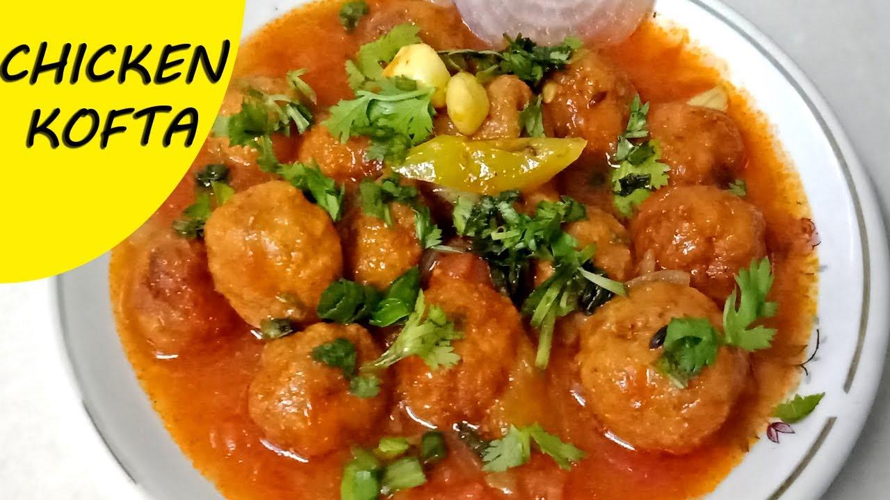 #Chickenkofta | Chicken Meatballs Curry | BEST Chicken Kofta Curry