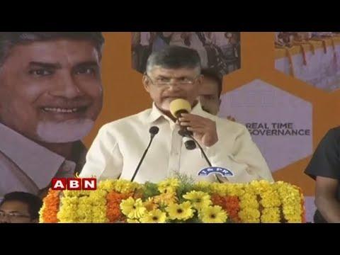 AP CM Chandrababu Naidu to launch 'Janmabhoomi-Maa Vooru' in Prakasam | LIVE