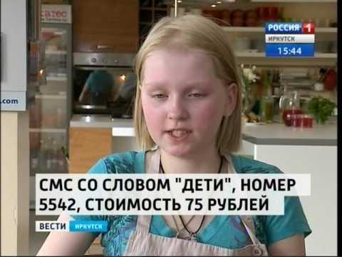 Ребёнок с недетской судьбой. Сирота с сахарным диабетом ждёт помощи Вести-Иркутск