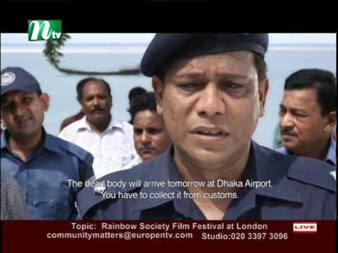 Community Matters about Rainbow Film Festival S3 080417