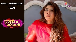 Ishq Mein Marjawan - 11th March 2019 - इश्क़ में मरजावाँ - Full Episode