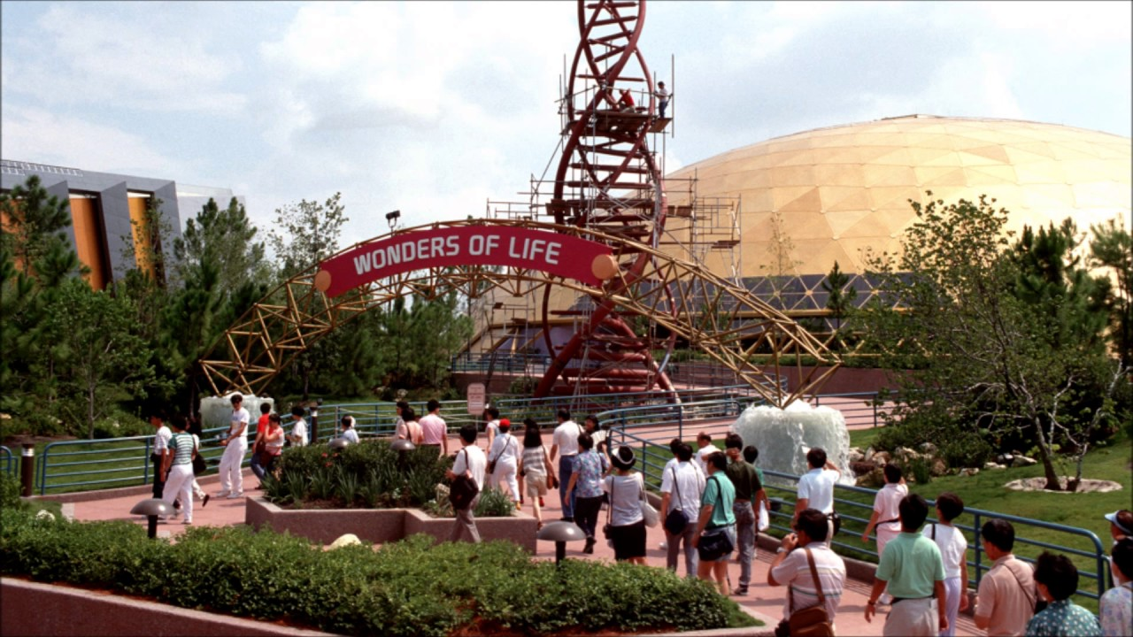 What's Your Favorite Extinct Epcot Song?