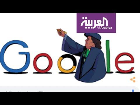 تفاعلكم | من هي المرأة المصرية مفيدة عبدالرحمن التي احتفى بها غوغل؟  - 17:59-2020 / 1 / 20