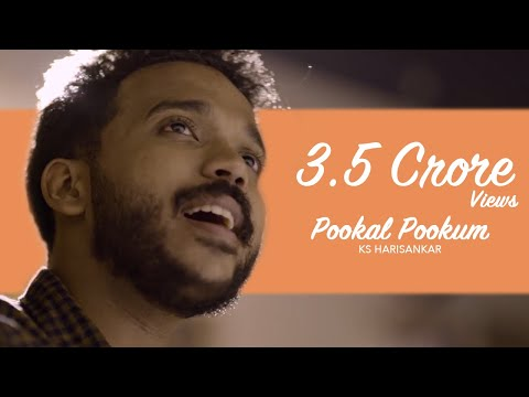 Pookal Pookum | Madrasapattinam| Cover Version 4k - KS Harisankar