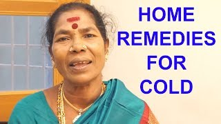 Gambar cover Home Remedies for cold relief ||Gramathu patti natu vaithiyam ||  Tamil || grandmother advice ||