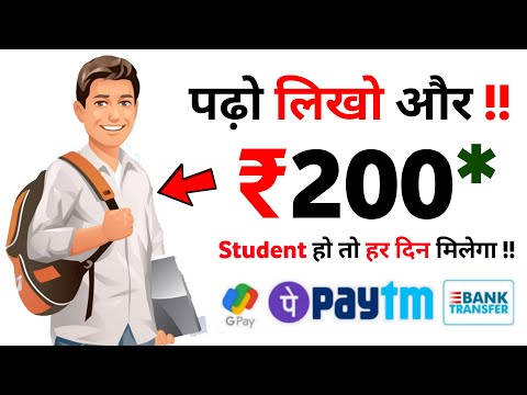 🔴 New Earning App 2021 Today ₹2000 Free PayTM Cash | Make Money Online | Paytm Cash Earning Apps