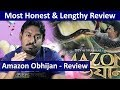 Amazon Obhijan Bengali Movie Review - Kamaleswar Mukhopadhyay, Dev