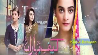 Top 10 Aiman Khan Dramas List