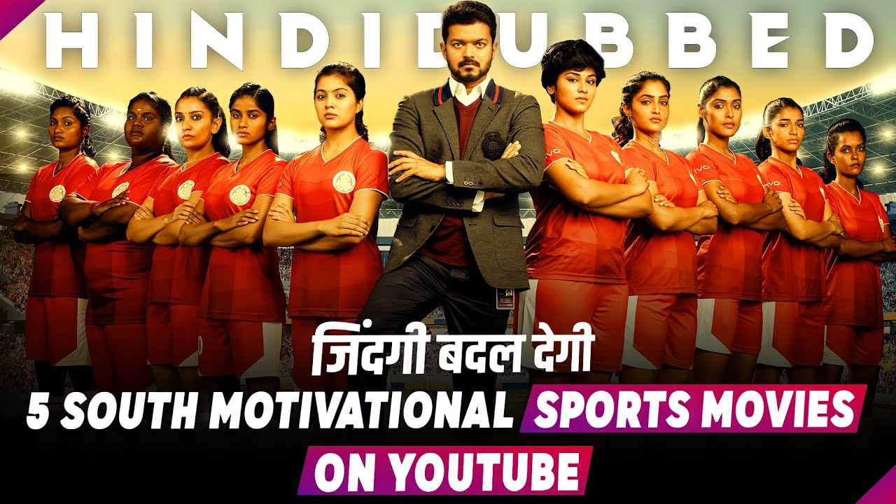 Download 20 Big South Indian Motivational Sports Movies Hind