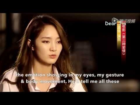 [Eng Sub] The Third Way Of Love Documentary (Meng Jia 孟佳 Cut)