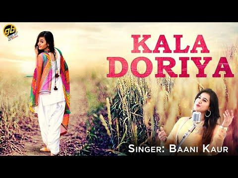 Kala Doriya   Baani Kaur   Punjabi Folk Song   Punjabi Wedding Song   Virsa Punjab Da
