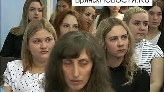 Международный форум русистов в Новозыбкове