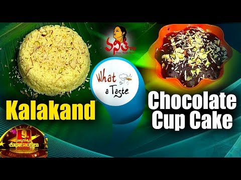 Chocolate Cup Cake & Kalakand Recipes || Vanitha TV 9th Anniversary Special What A Taste
