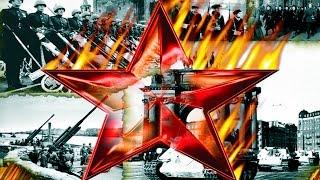 Великая отечественная война (Видео архив)