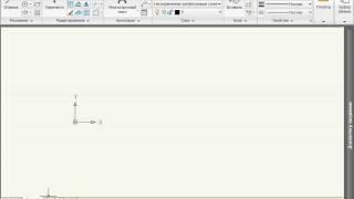 Сетки и привязки в AutoCAD 2010 (8/45)