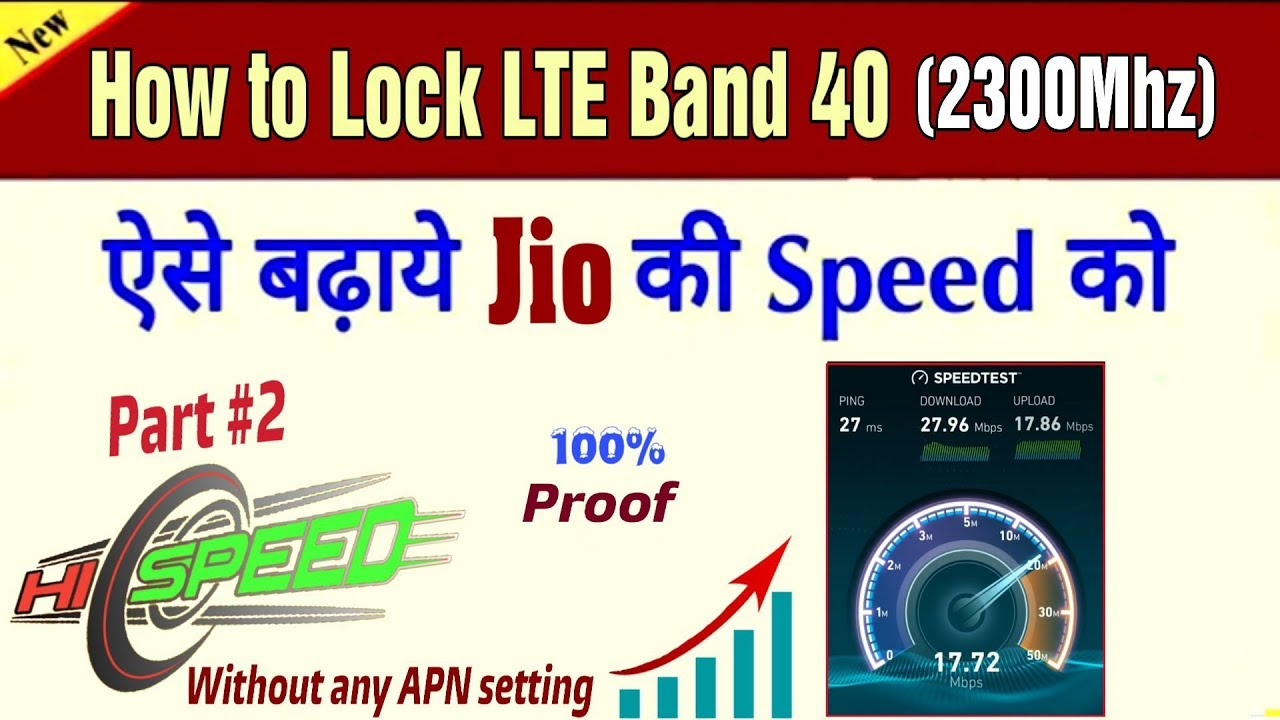 How to Lock LTE band 40  Increase Jio internet speed