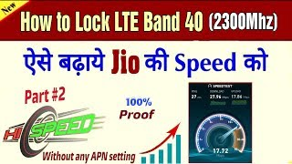 How to Lock LTE band 40. Increase Jio internet speed