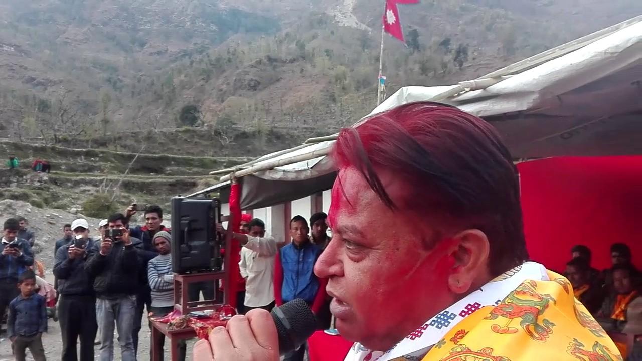Image result for balkrishna dhungel