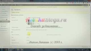 Как восстановить пароль к админке на Wordpress?(, 2013-03-25T18:23:03.000Z)