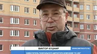 видео Недвижимость в Дмитрове