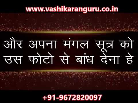 ??? ?? ??? ???? ????? ?? ?? ??? ?? ????? ???   control your husband by mangal stur