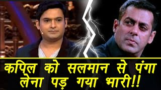 Salman Khan ANGRY from Kapil Sharma; Here's Why   FilmiBeat