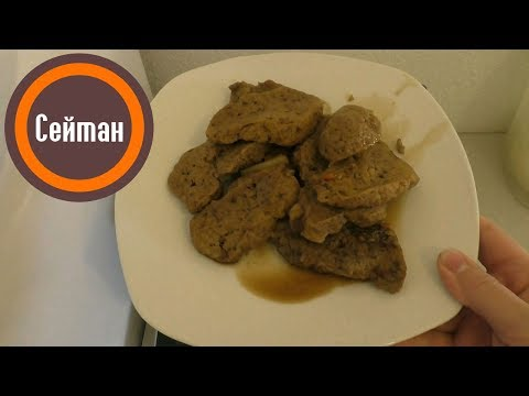 Стручковая фасоль маринованная - рецепт с фото