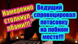 Дом 2 Новости 18 Сентября 2018 (18.09.2018) Раньше Эфира