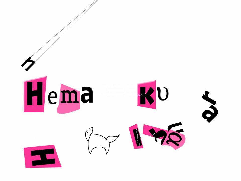 hemanth name
