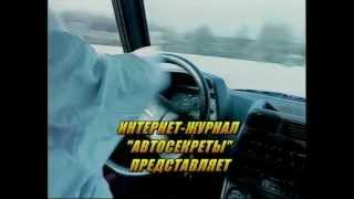 Видеоуроки экстремального вождения. Объезд на льду.(ПОДПИСКА НА ЖУРНАЛ