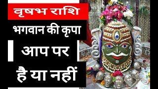 today rashi bhavishya