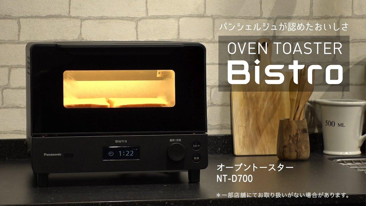 オーブン ビストロ
