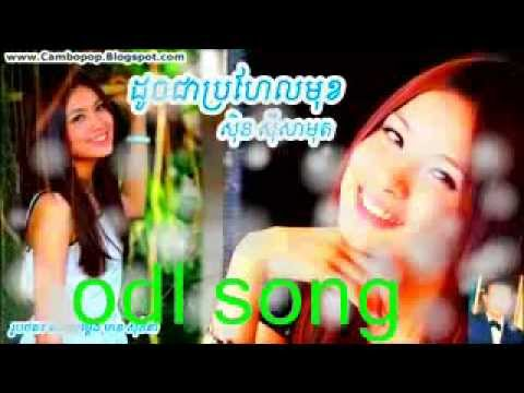 Non Stop   Sin Sisamuth Collection Version 5   Best of Khmer Oldies   YouTube