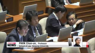 What happens next if President Park vetoes controversial assembly bill?   朴대통령 거