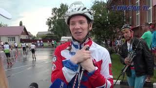 Первый этап Кубка России по лыжероллерам в городе Бутурлиновка день второй