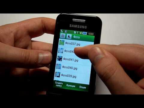 Samsung S5230 - S5230WXEIL1 - Увеличение фото