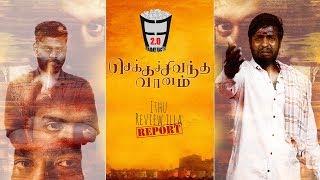 Chekka Chivantha Vaanam | Mani Ratnam | Vijay Sethupathi | STR | A Review on Reviewers |Friday Facts