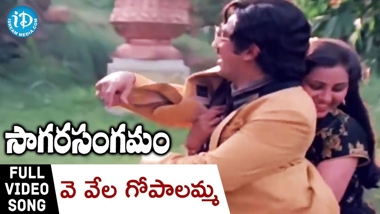 Sagara Sangamam - IMDb