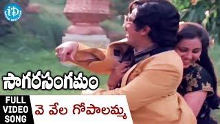 Vevela Gopemmala Song - Sagara Sangamam Movie Songs - Kamal Haasan - Jayaprada - S P Sailaja